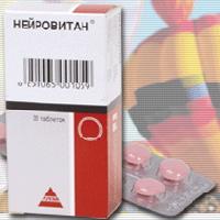 Продажу витаминов из Иордании запретили в Украине