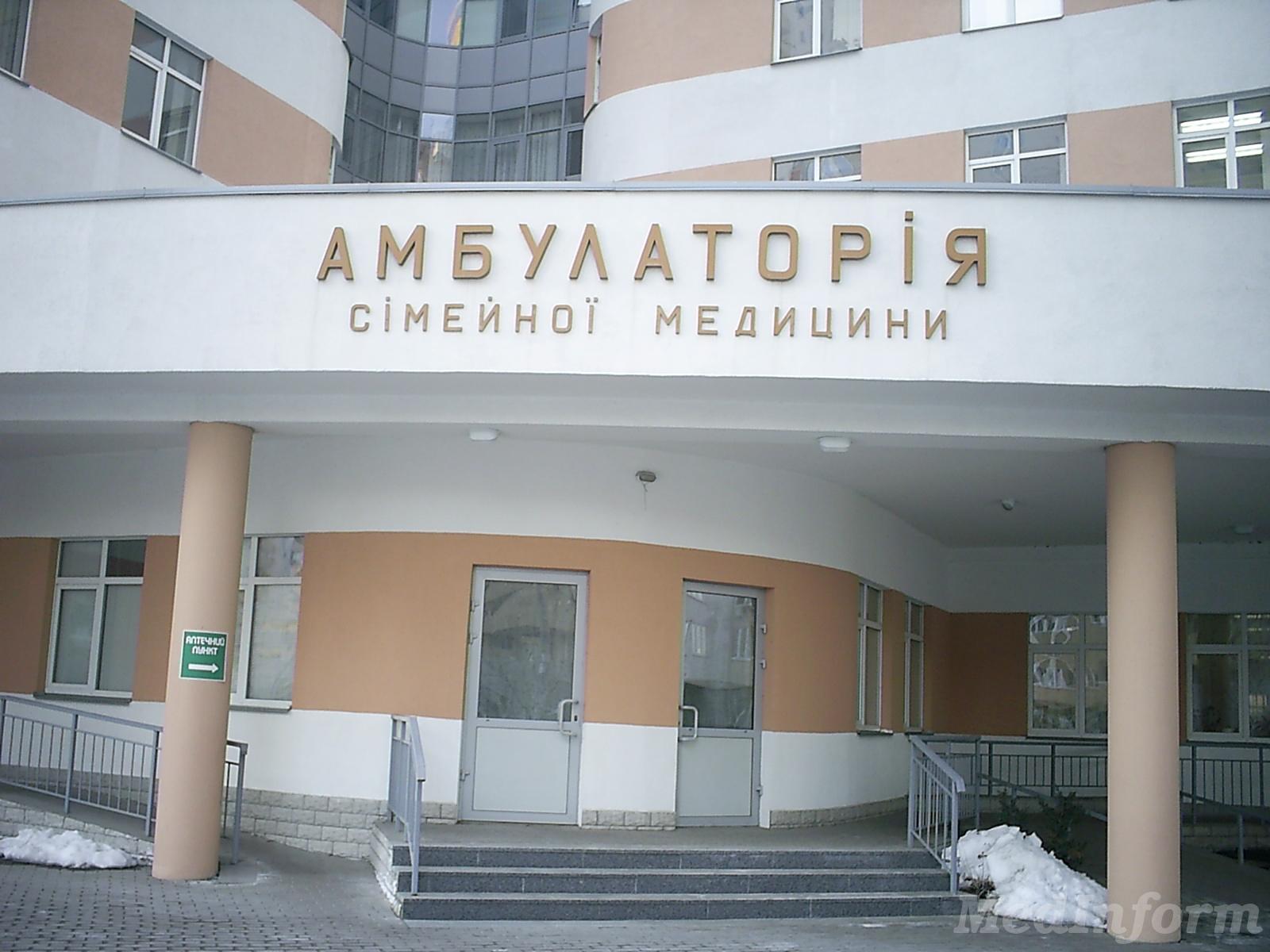 6 городская клиническая больница приемное отделение