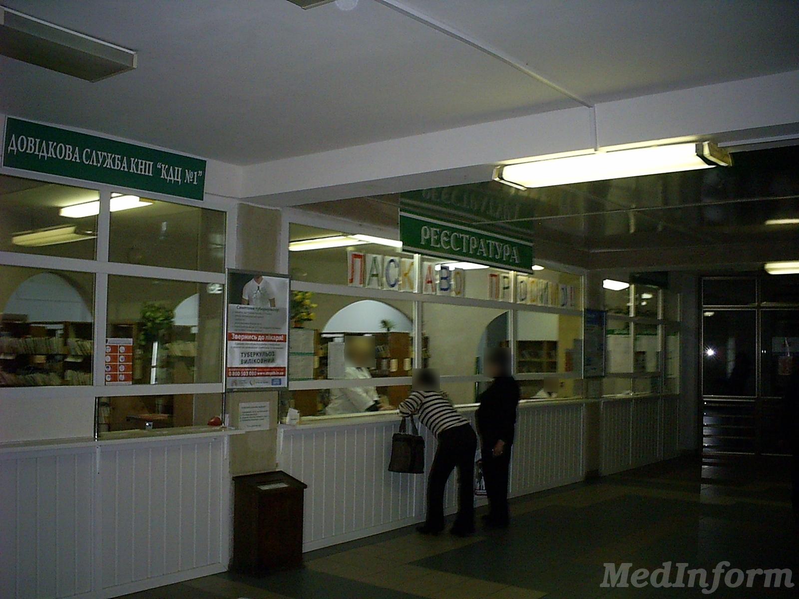 Иволгинский районная больница