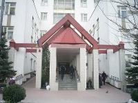 Центральная районная поликлиника Дарницкого района г. Киева