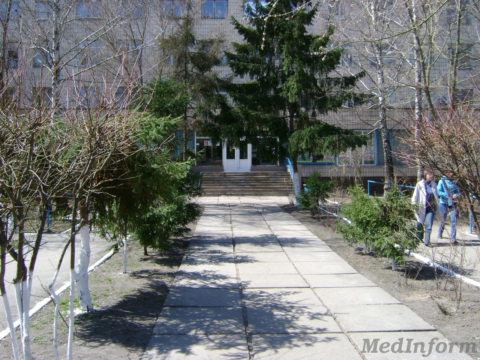 Больница ховринского района