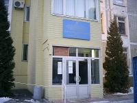 Учебно-практический центр семейной медицины Дарницкого района г. Киева