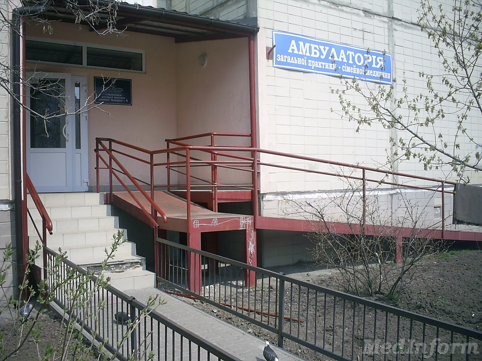 Детская поликлиника чечерский 126