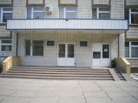 Поликлиника №2 Дарницкого района г. Киева