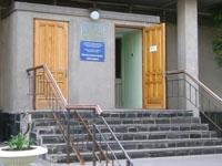 Амбулатория семейной медицины центральной районной поликлиники Святошинского района г. Киева