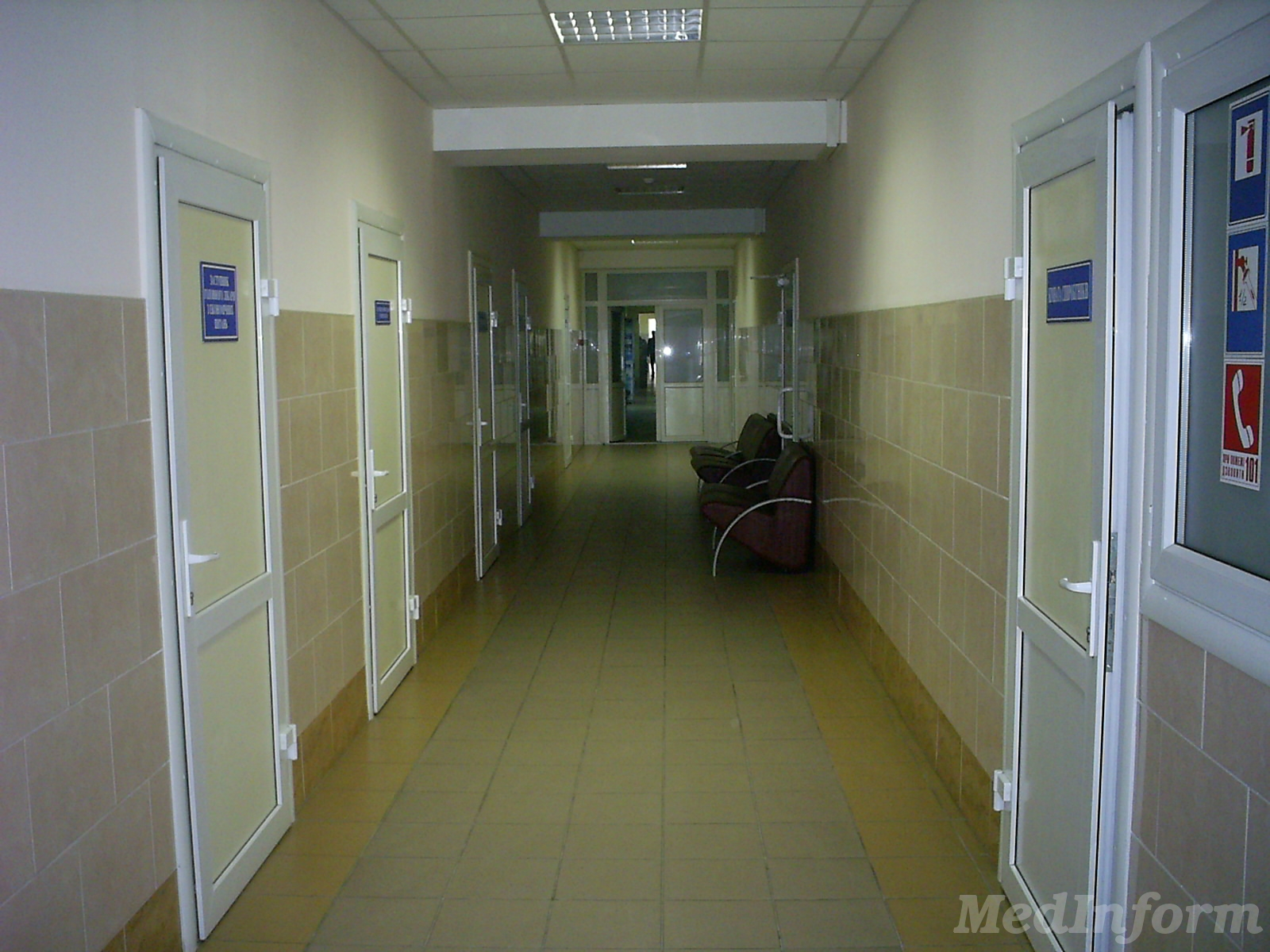 Городская клиническая больница 2 краснодар официальный