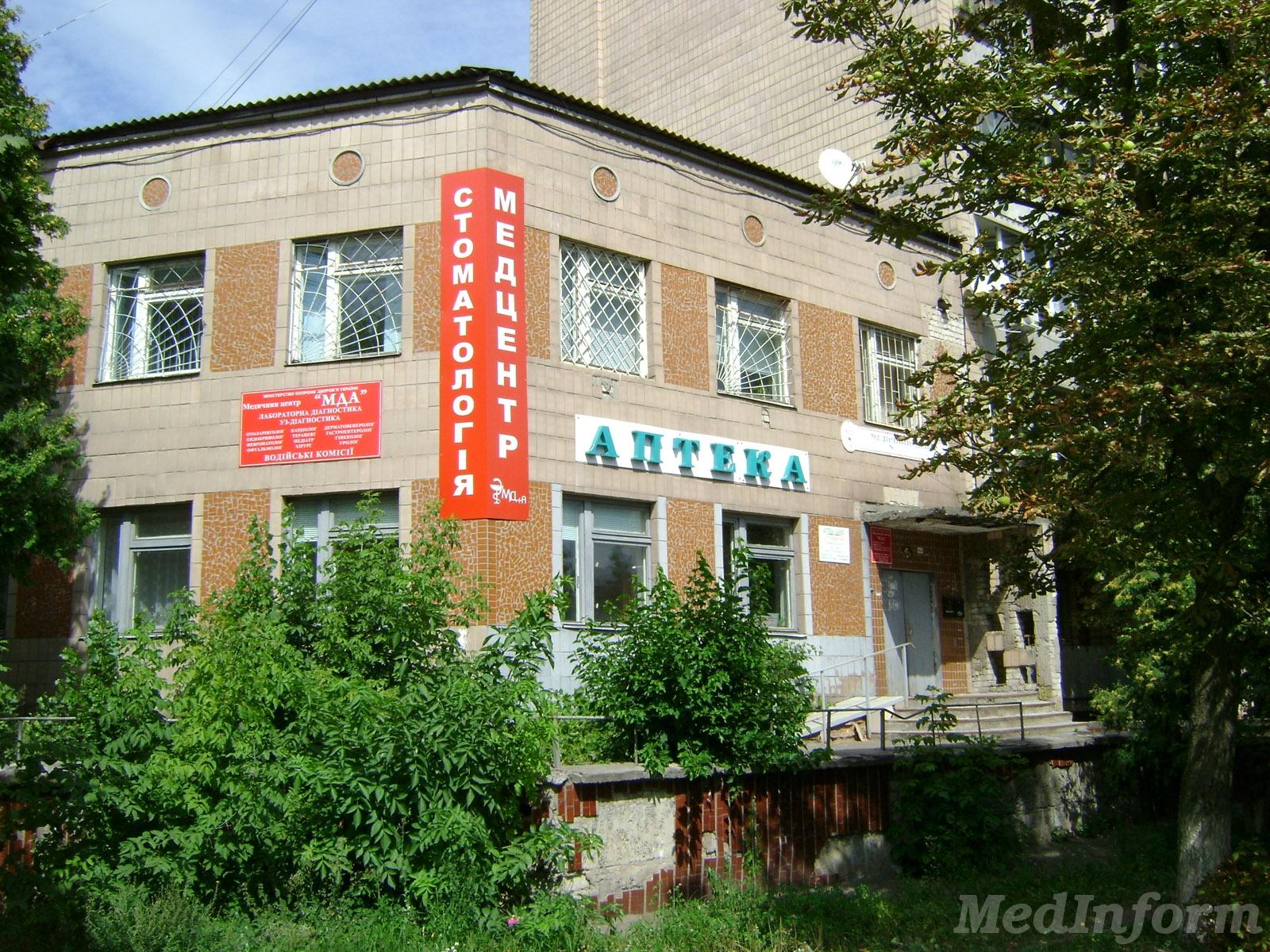 40 первая больница екатеринбург