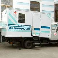 На Одещине работает передвижной флюорограф