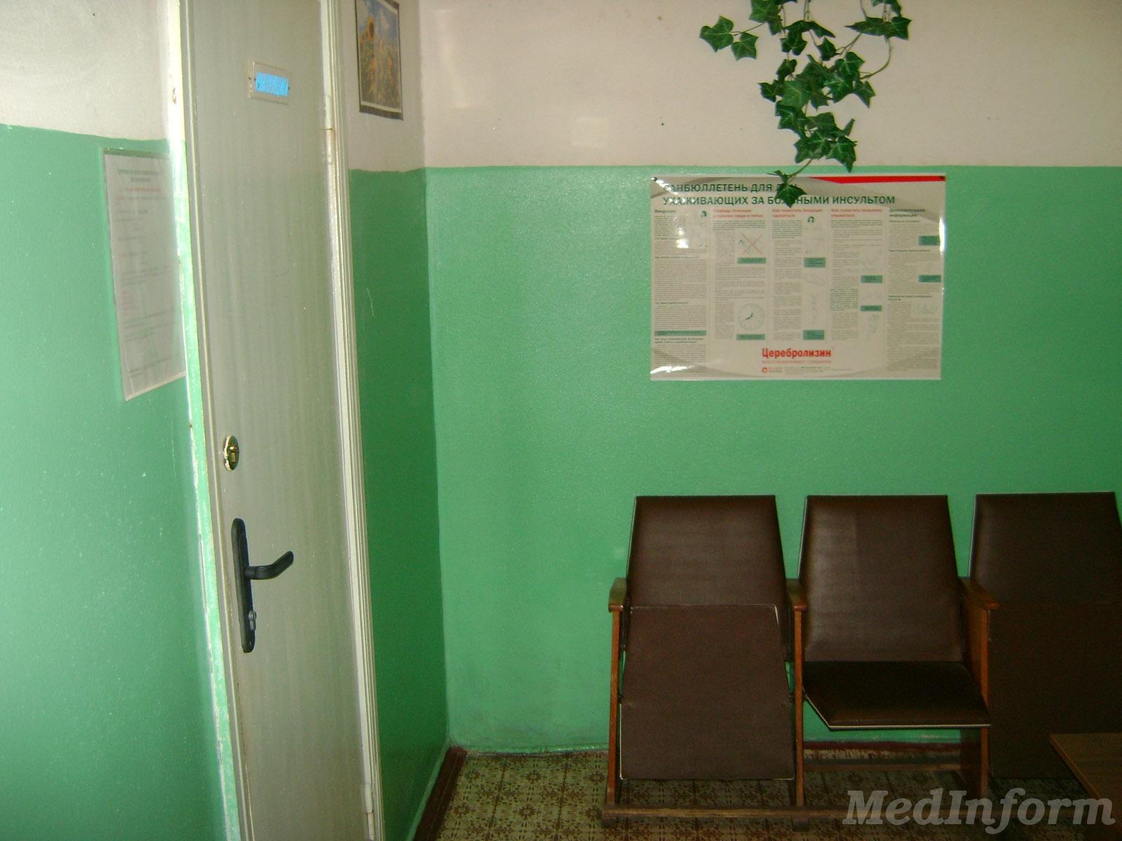 Ооо единый медицинский центр красных текстильщиков
