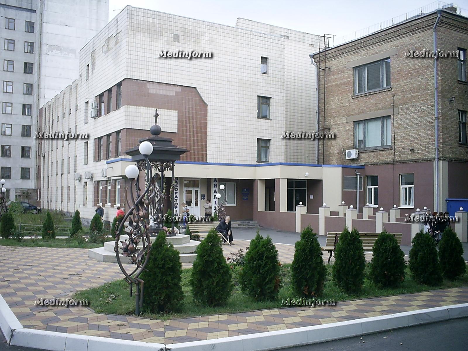 Спа медицинский центр смоленск