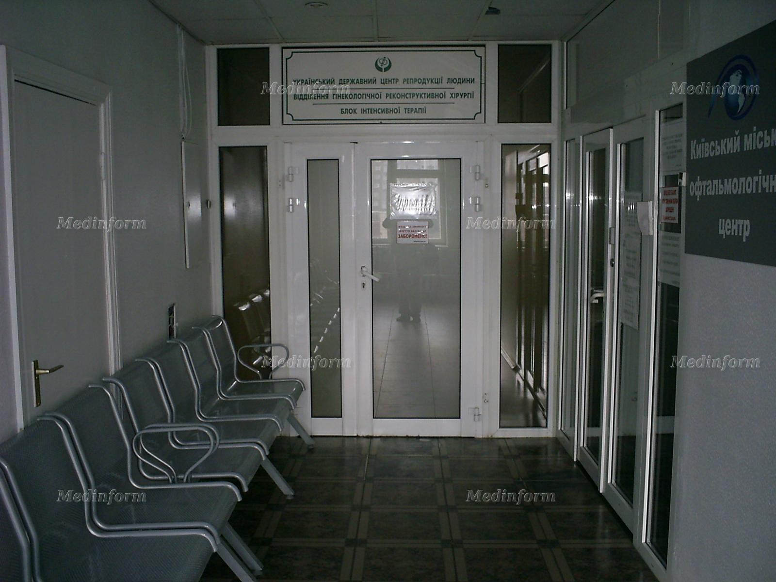 Больница пирогова отделение