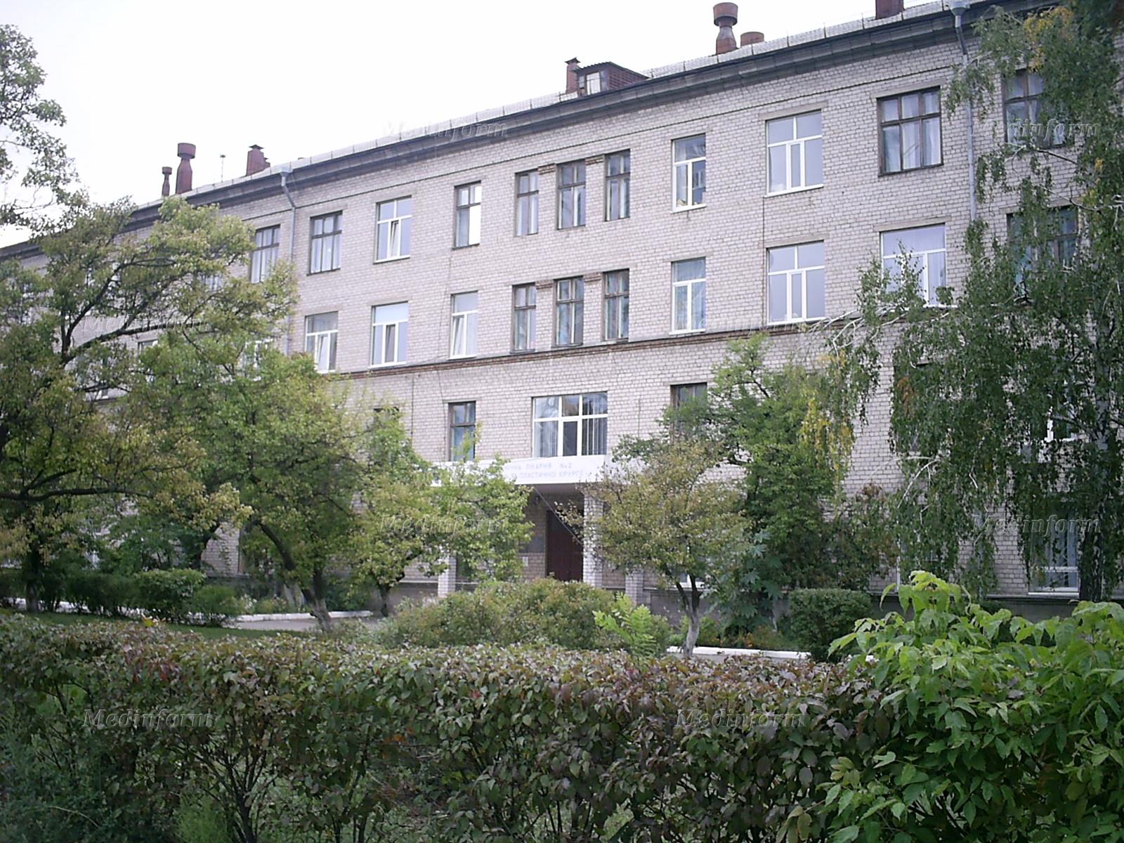 Детская инфекционная больница платные услуги краснодар