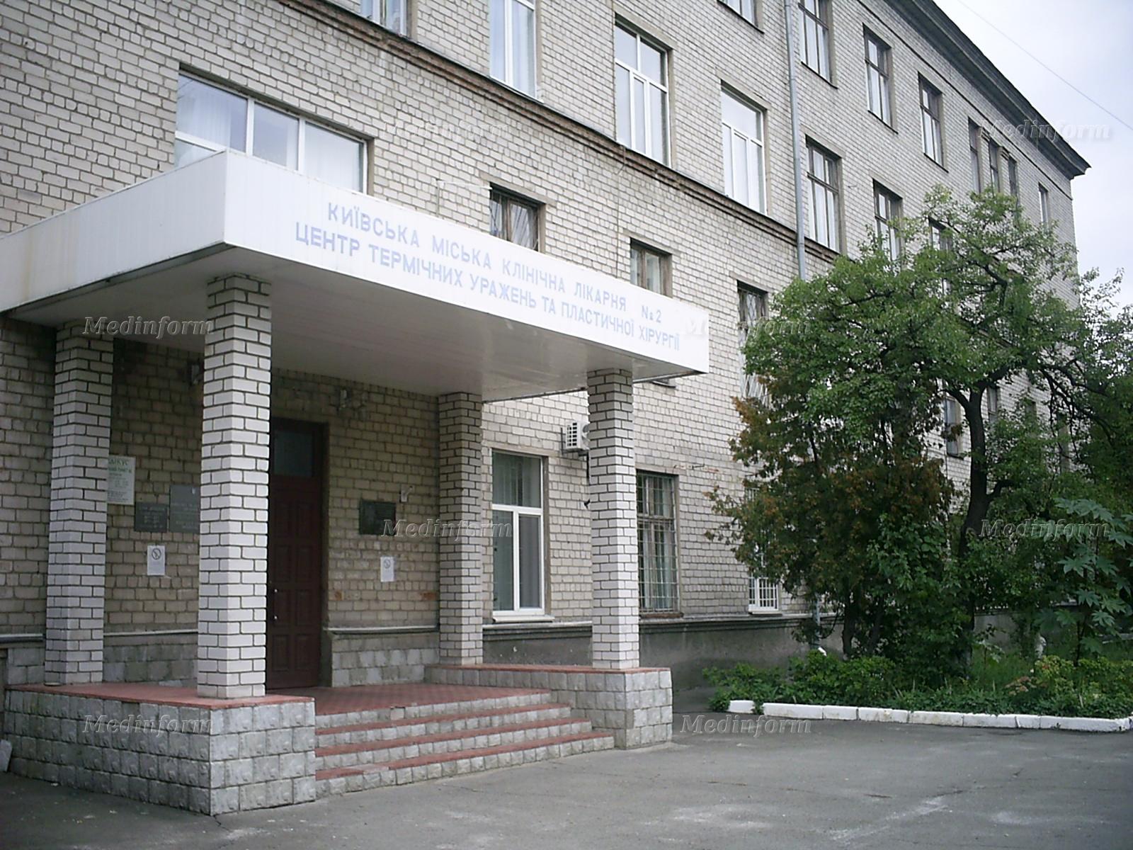 1 городская больница усть каменогорск гинекология