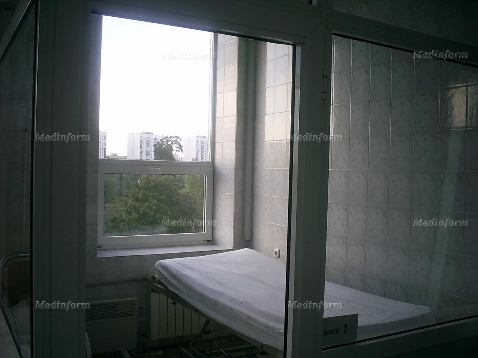 2 гинекологическая больница: