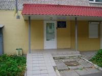 Амбулатория семейной медицины №1 поликлиники №1 Соломенского района г. Киева