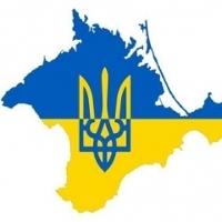 Памятка жителям АР Крым относительно получения медицинской помощи в г. Киеве
